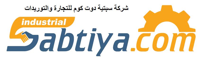 Sabtiya.com